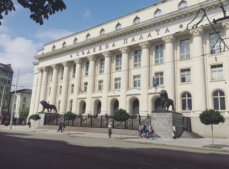 Palazzo di Giustizia, Sofia, Bulgaria.