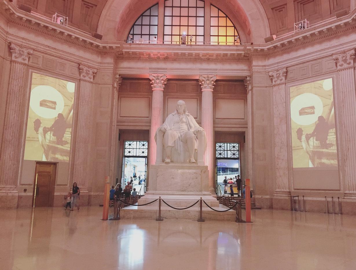Museo della Scienza, Philadelphia, Pennsylvania, Stati Uniti.