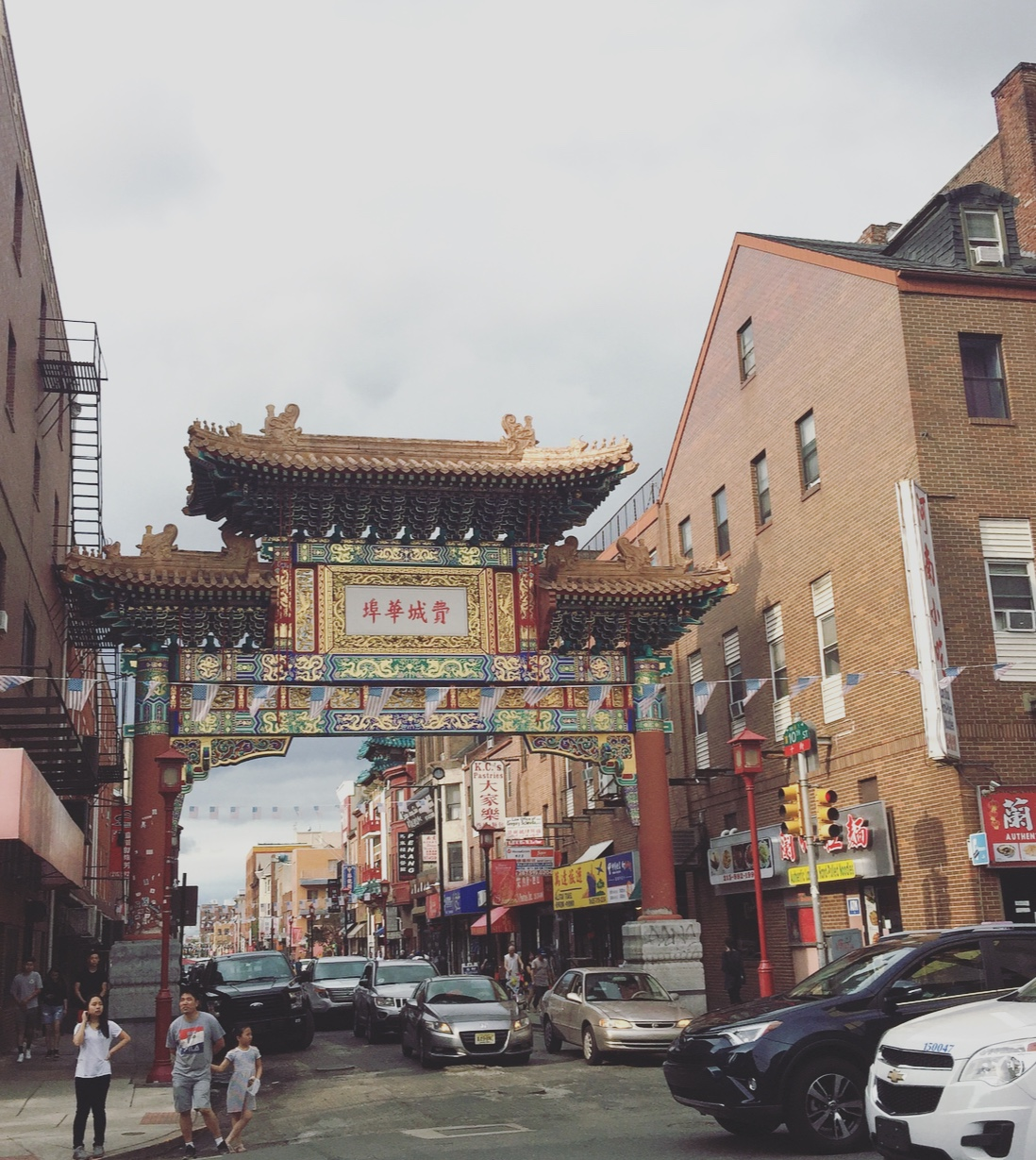 Chinatown Friendship Gate, Philadelphia, Pennsylvania, Stati Uniti.